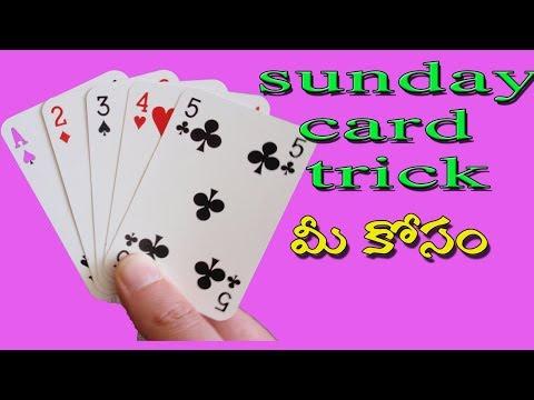 Sunday magic/simple card magic for ever/telugu magic tricks revealed