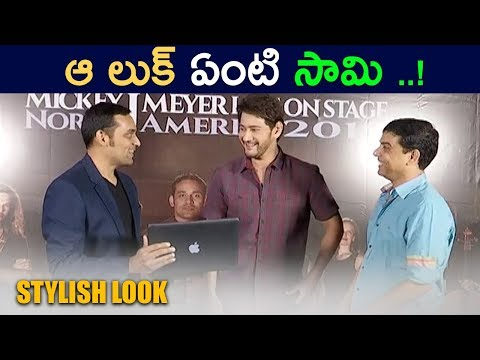 Maheshbabu Stylish Look @ Mickey J Meyer US Tour Promo Launch 2018 -