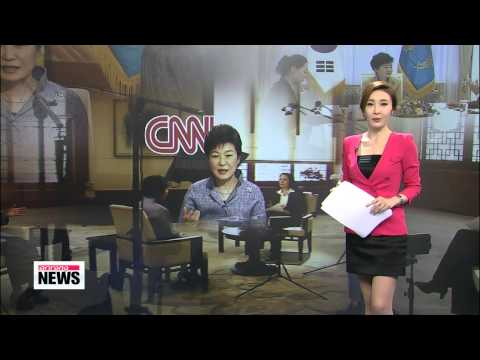 ARIRANG NEWS 16:00 North Korean leader's aunt may have been eliminated from ruling elite: sources