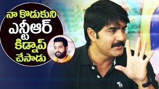 Jr NTR Kidnapped Srikanth Son | Jr NTR BIGG BOSS Telugu Show