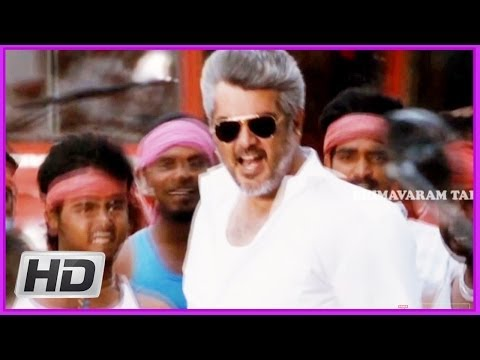 Veerudokkade - Latest Telugu Movie Trailer - 2014 - Ajith,tamanna (hd) video