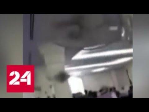 В Египте во время молитвы взорвали мечеть - Россия 24