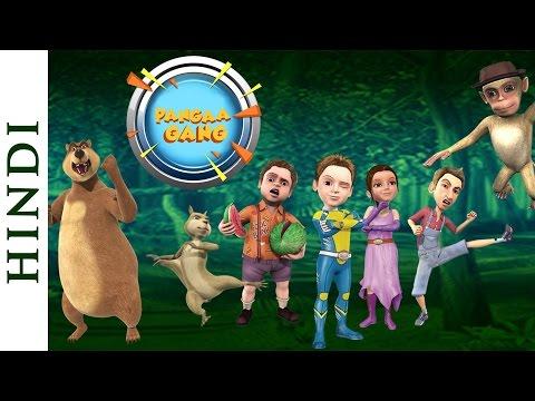 Pangaa Gang (Hindi) - Animated Full Length Movie for Children - HD thumbnail