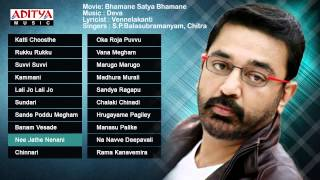 Vishwaroopam - Kamal Haasan All Time Hit Songs || Telugu Songs Jukebox
