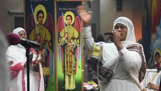 Ethiopan Ortodox Tewahido Zemarit Fantu Wolde - Sene Mariam