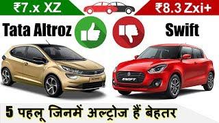 Maruti Suzuki Swift Comparison Reviews