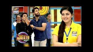 Kis ko aata hai sub se Acha dance - Jeeto Pakistan