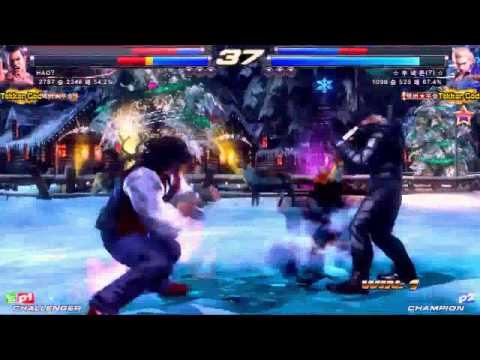 TEKKEN TAG2 UL 1/25 HAO VS KNEE - TEKKEN GOD