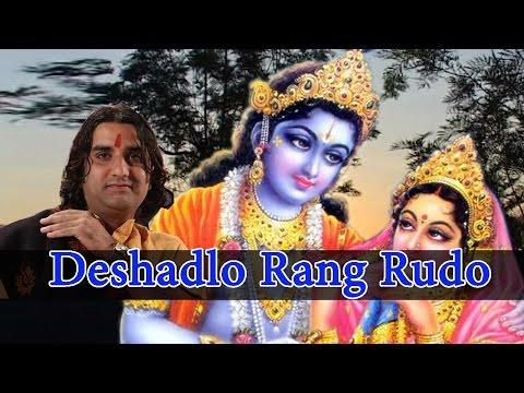 Rajasthani Live Bhajan | deshadlo Rang Rudo | Prakash Mali New Bhajan | Latest Marwadi Video Songs video
