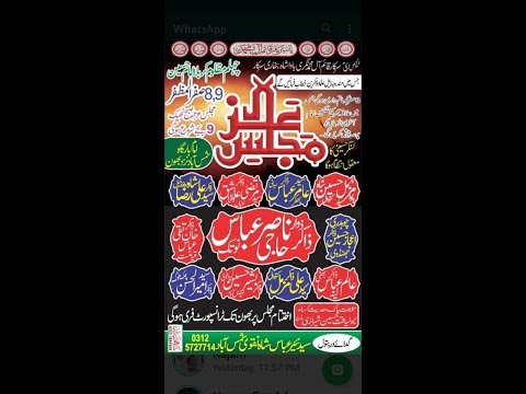 Live Majlis 9 Safar 2019 Shamas Abad Bhoan Chakwal