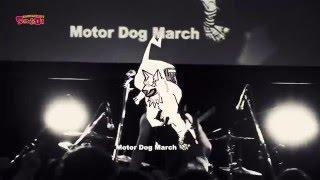 Motor Dog March