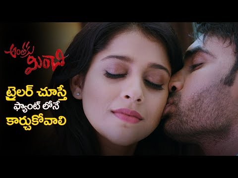 Anthaku Minchi Movie official Trailer | Rashmi Gautam |Jai| Latest Telugu Trailers 2018 | Filmylooks