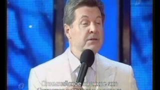 Алсу Лев Лещенко 34 До свидания Москва 34