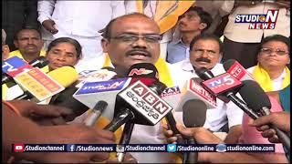Khammam TDP Leaders Protest To Return Money Of Farmers I Studio N