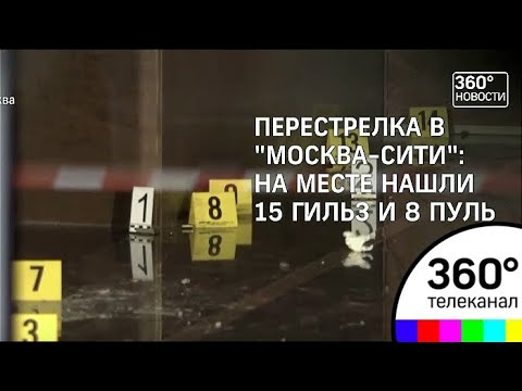 Почему Росгвардия участвовала в перестрелке в Москва-сити