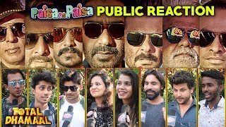 Paisa Yeh Paisa Song Public Reaction Best Comments Total Dhamaal