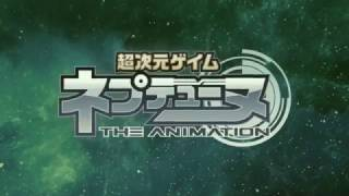 Neptunia Anime OP. ?BITES THE DUST? ver.