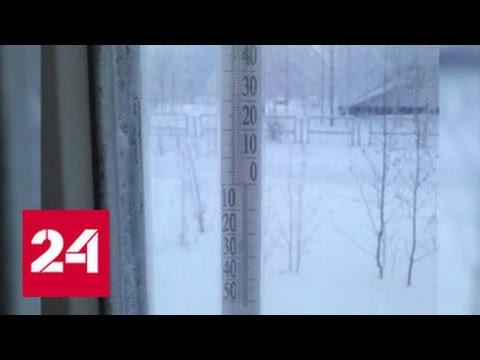 Минус 62: в Югре узнают температуру по ощущениям
