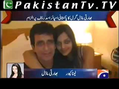 Pakistani Randi - Sherry Rehman Hot Scandals Collection