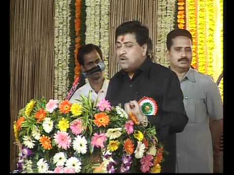 Ashok Chavan Speech for the Bhoomipoojan
