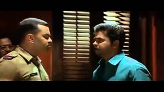 Runway Malayalam Movie Part 11 w/ Dileep