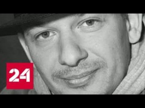 Перед смертью Марьянов лечился в нелегальной клинике - Россия 24