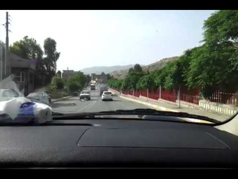 Kurdistan Travel