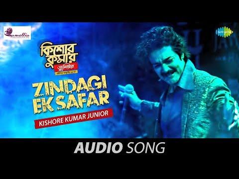 Zindagi Ek Safar | Kishore Kumar Junior | Audio | Prosenjit | Aparajita |Kaushik Ganguly |Kumar Sanu