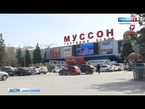Противопожарная готовность ТЦ: Специальный репортаж Александра Евстигнеева