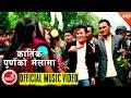 Nepali Selo Song 2073 || Kartike Purneko Melama - Sujan Kumar Moktan Bairagi & Indira Gole HD
