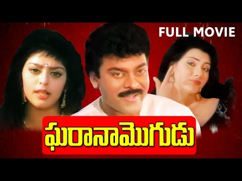 Gharana Mogudu Full Length Telugu Movie || Dvd Rip.. video