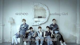 Клип SHINee - Dazzling Girl