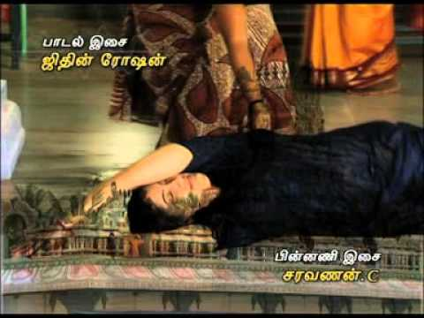 Aval Title Song - Tv Serial Vijay Tv .mpg video
