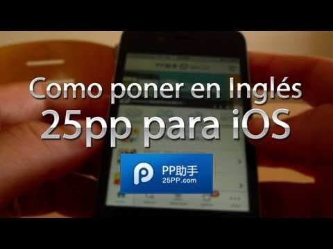 Como poner en Inglés 25pp para iOS