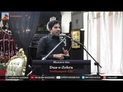 Shahadat Imam Ali (A.S.) | Allama Ghulam Jafar Jatoi | 25 May 2019 | Dua-e-Zehra | Northampton (UK)