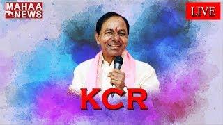 KCR Press Meet Live | KCR Speech Today | TRS Bhavan | Live