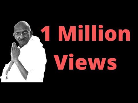 Raghupati Raghava Raja Ram video