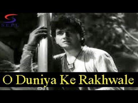 O Duniya Ke Rakhwale - Mohammed Rafi - Baiju Bawara - Meena Kumari,bharat Bhushan, Surendra video