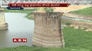 Vijayawada Railway Bridge Pillars Re-Construction works are started