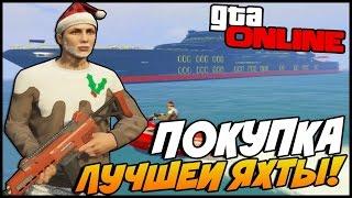 GTA 5 Online (PC) #19 ПОКУПКА ЯХТЫ ЗА 10.000.000$! (Снег)