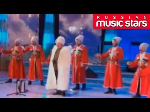 Кубанский хор  и Ансамбль Золотое Кольцо - Любо братцы любо