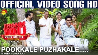 Pookkale Puzhakale | Usha Raj Song Video HD | Film Thank You Very Much