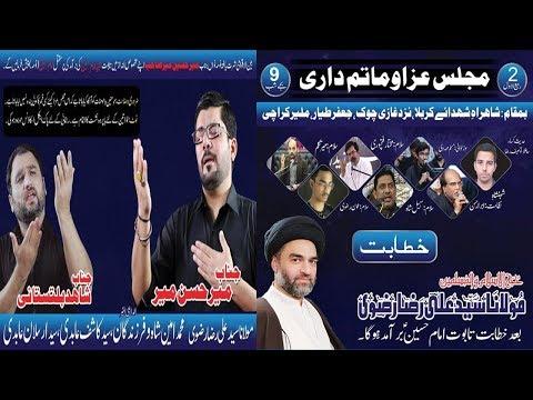 ???? Live Majlis-e-Aza - 2nd Rabi-ul-Awal Moulana Ali Raza Rizvi - Ghazi Chowk Jaffar-e-Tayyar Karac