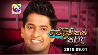 Hathdinnath Tharu 2018.09.01