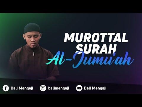 Murottal Surah Al-Jumu'ah - Mashudi Malik Bin Maliki