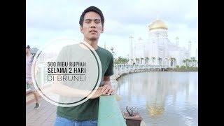 Jalan - Jalan Murah ke Brunei, Kenapa Tidak!