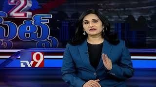 2 States Bulletin || Top News from Telugu States || 19-01-2018