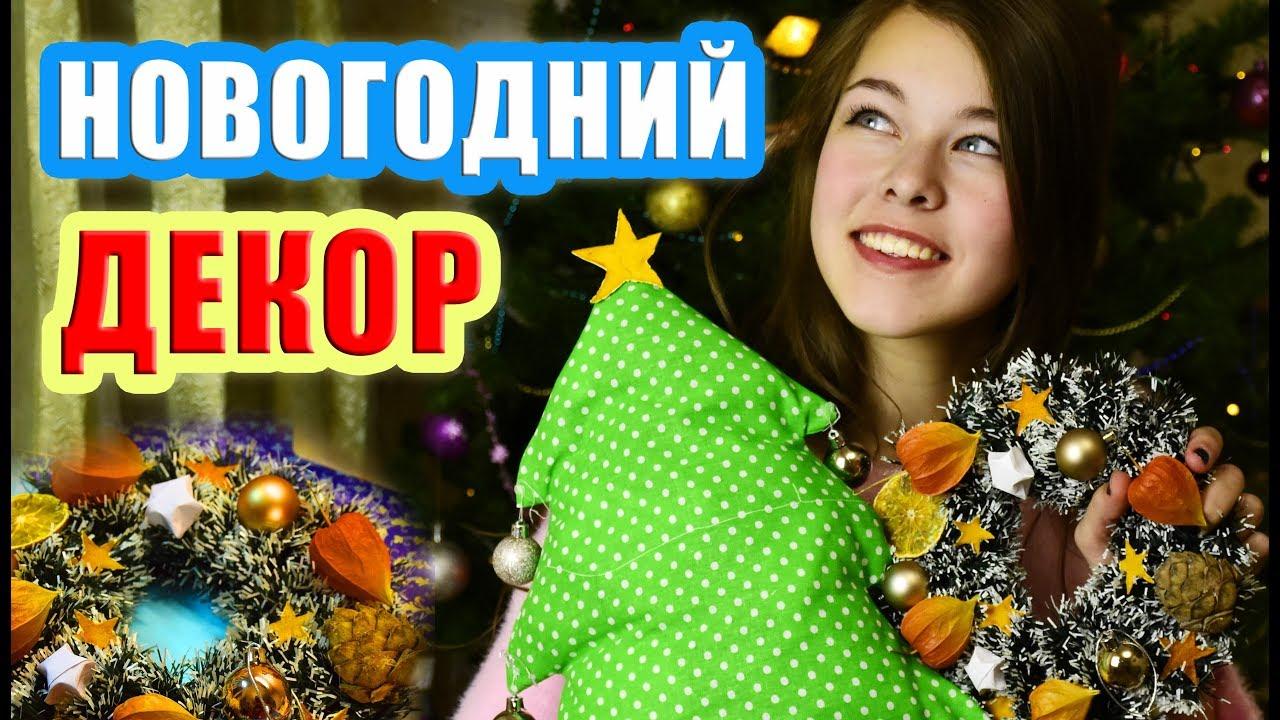 Стася мар новые видео в 2018 году