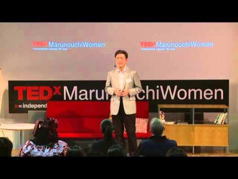 Transforming capitalism for the next generation | Keiichi Ushijima | TEDxMarunouchiWomen