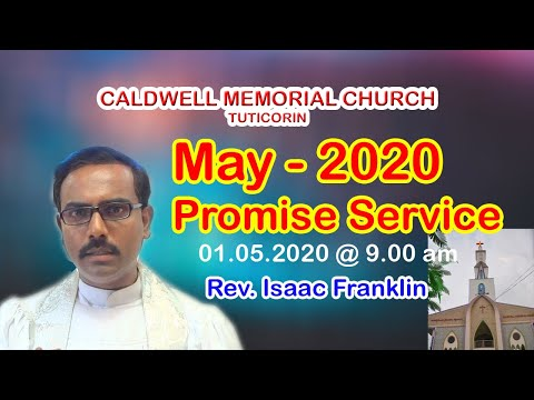 CSI-TND | CALDWELL MEMORIAL CHURCH |01.05.2020